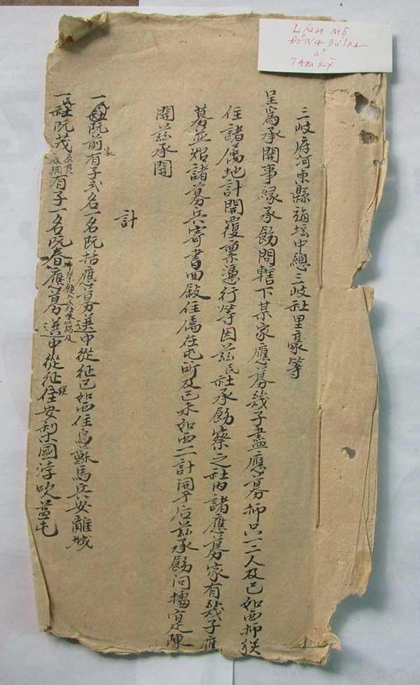 Trang đầu văn bản lính mộ Tam Kỳ ngày 3.3.1919. ảnh: Phú Bình