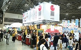 Space for tourism booths at the event (t-expo.jp)