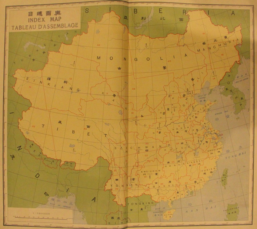 China's postal atlas by the Ministry of Transport of the Republic of China, 1919 (62cm x 38cm), including 29 maps described in 3 languages: Chinese, English and French.