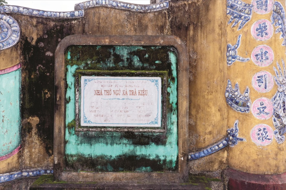 Di tích Nhà thờ Ngũ xã Trà Kiệu. Ảnh: NGUYỄN QUANG THÊM