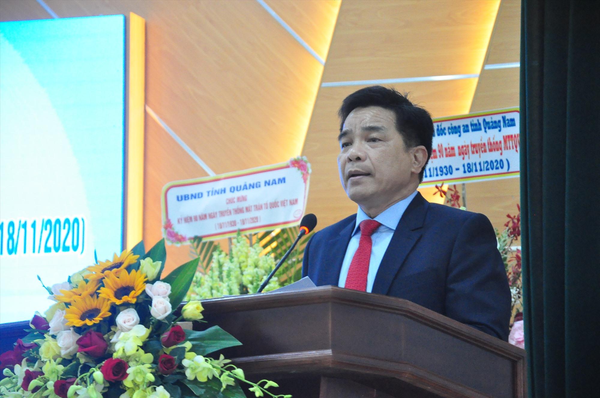 Phó Bí thư Thường trực Tỉnh ủy Lê Văn Dũng phát biểu tại buổi gặp mặt 90 năm truyền thống MTTQ Việt Nam. Ảnh: VINH ANH