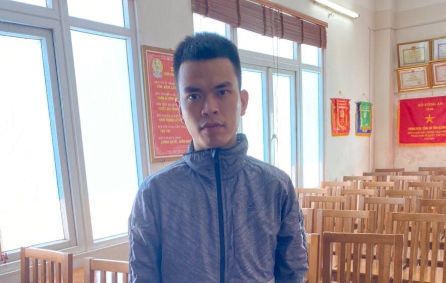 Đối tượng Lê Hoàng