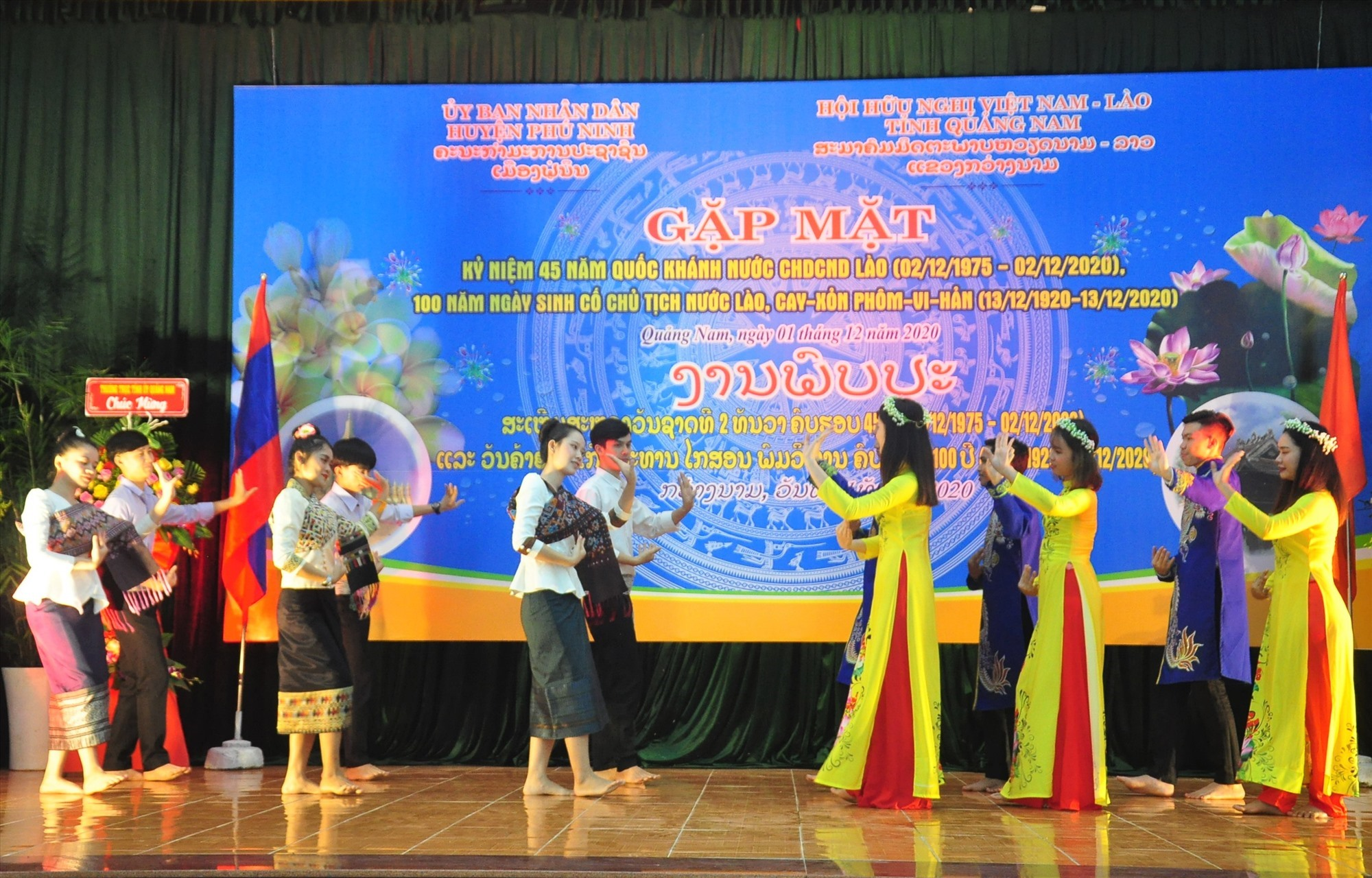 An artistic performance by Lao students from Quang Nam University at the event