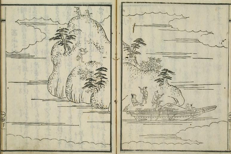 """Hình vẽ cảnh thuyền người Nhật bị trôi dạt đến hòn đảo vùng """"Đất Quảng"""" thời chúa Nguyễn trong sách cổ của Nhật."""