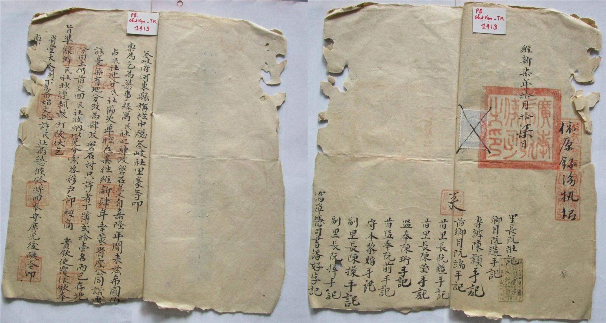 Mặt A và B tờ đơn năm 1913 của dân xã Tam Kỳ khiếu nại dân thôn Tứ Bàn có đóng dấu triện của Ty Bố chính sứ tỉnh Quảng Nam. Ảnh: PHÚ BÌNH
