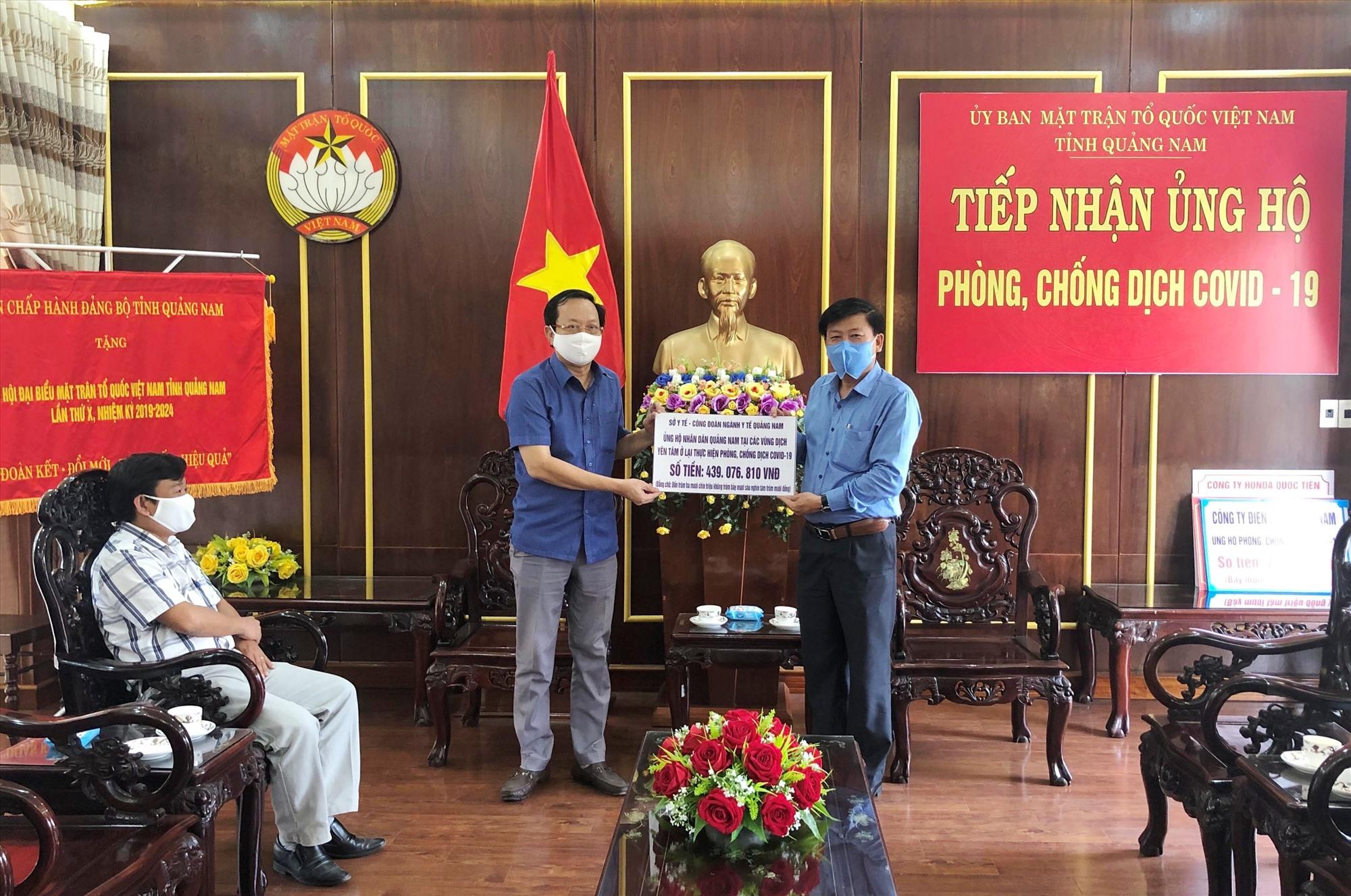Ủy ban MTTQ Việt Nam tỉnh
