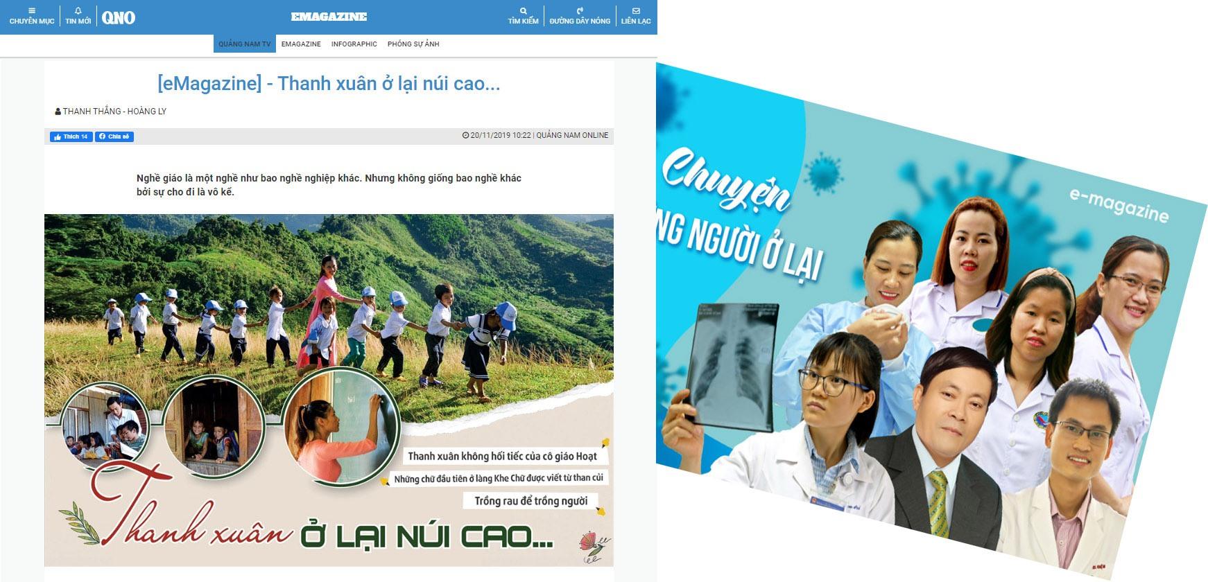 Những thiết kế ấn tượng trên giao diện của Báo Quảng Nam điện tử.Ảnh: TH.TRÍ