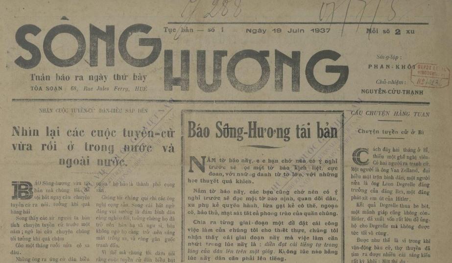 Sông Hương tục bản, số 1, ngày 19.6.1937. Ảnh: Thư viện Quốc gia