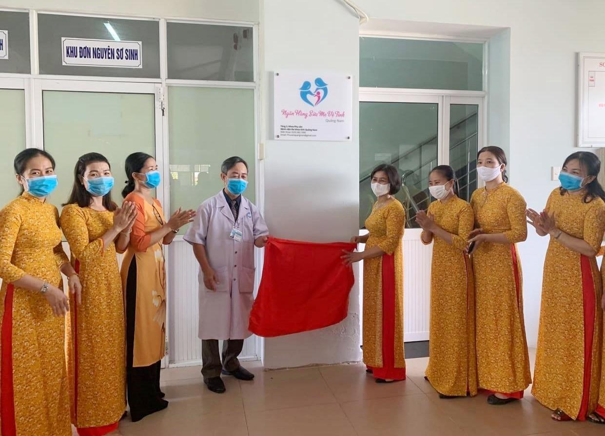 Khai trương Ngân hàng sữa mẹ vệ tinh tại BVĐK tỉnh.