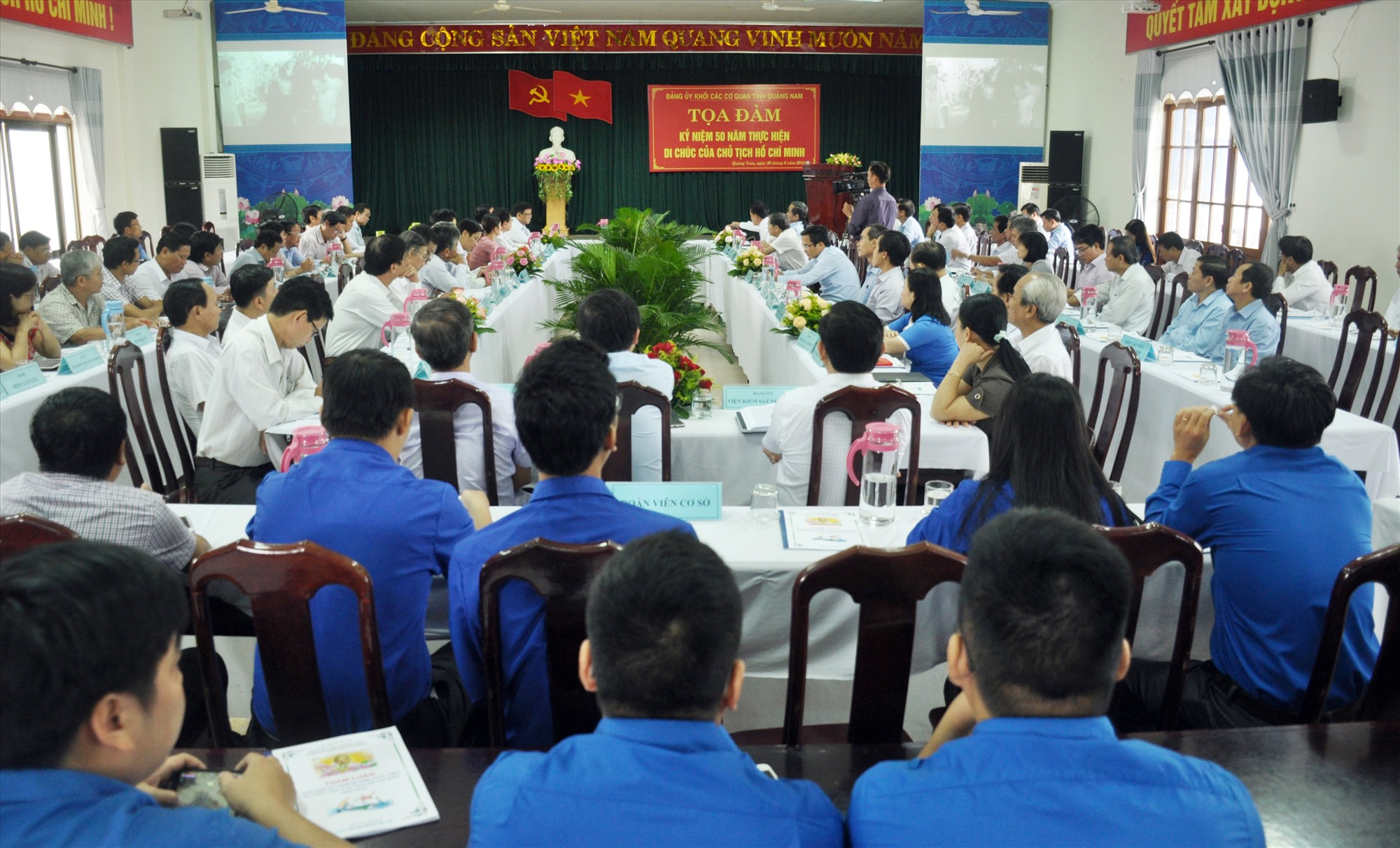 Ban Thường vụ Đảng ủy Khối các cơ quan tỉnh tổ chức tọa đàm 50 năm thực hiện Di chúc của Chủ tịch Hồ Chí Minh. Ảnh: N.Đ