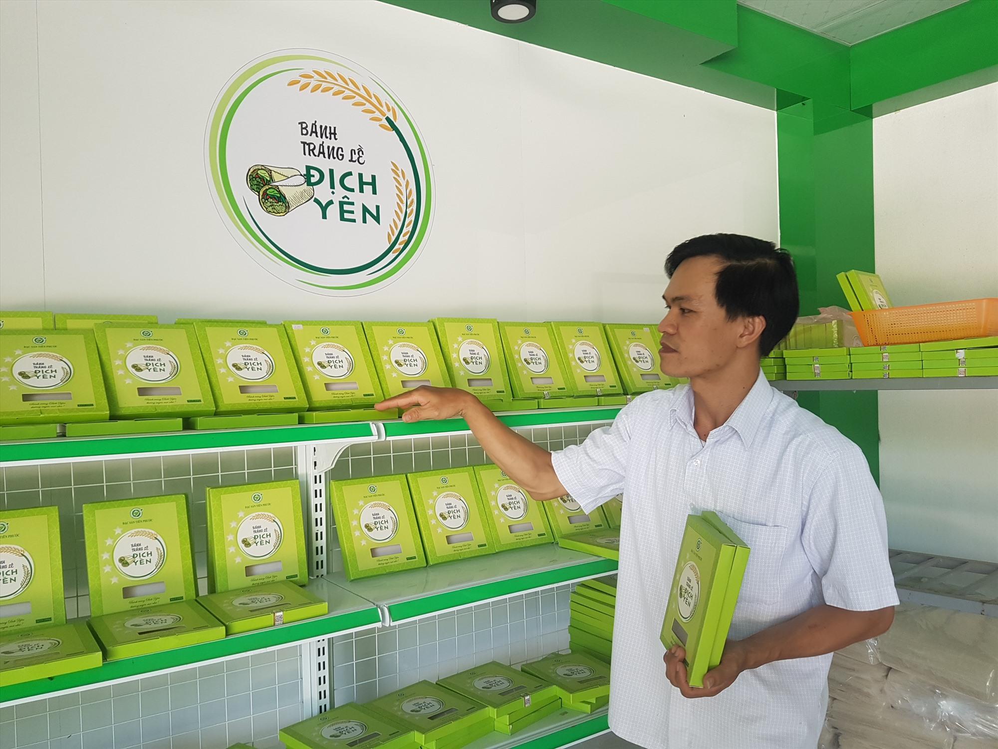 Năm 2019, sản phẩm Bánh tráng lề Địch Yên được UBND tỉnh công nhận đạt chuẩn 4 sao. Ảnh: D.L
