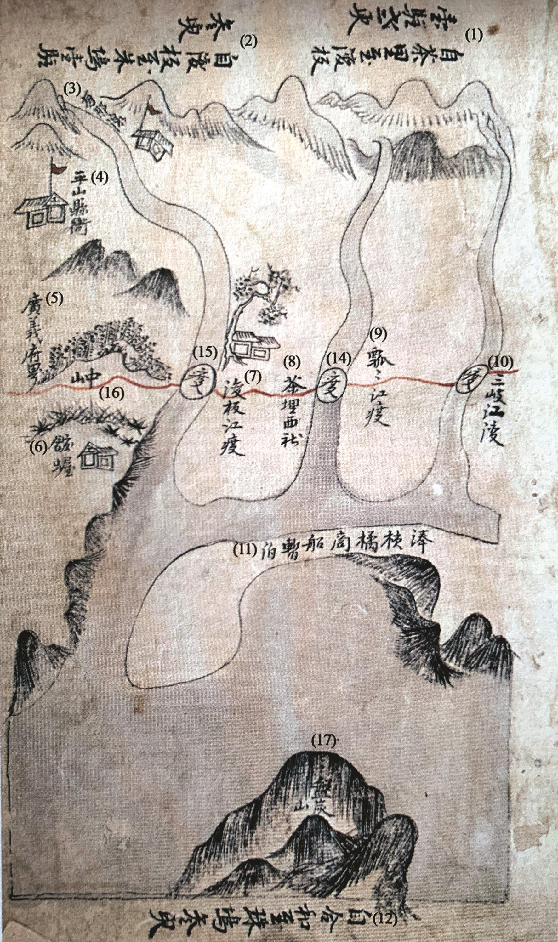 Bản đồ QN-ĐN trong sách Quảng Thuận đạo sử tập của Nguyễn Huy Quýnh thế kỷ 18 (phần phía bắc, có các địa danh núi Hoa Ổ, trạm Cu Đê, Chân Sảng...).