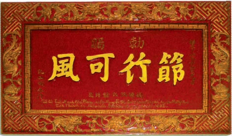 Biển sắc phong Tiết hạnh khả phong.(Nguồn: Tạp chí Văn hóa Phật giáo, số 125, 15.3.2011)