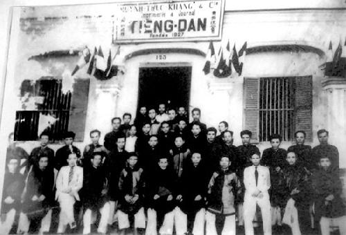 Trụ sở báo Tiếng Dân, cũng là Hội sở của Công ty Huỳnh Thúc Kháng.