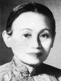 Chân dung bà Lê Thị Xuyến.
