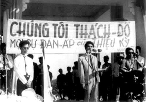 Mít tinh đấu tranh chính trị chống Mỹ diễn ra sôi nổi ở các đô thị Quảng Nam - Đà Nẵng.  Ảnh tư liệu