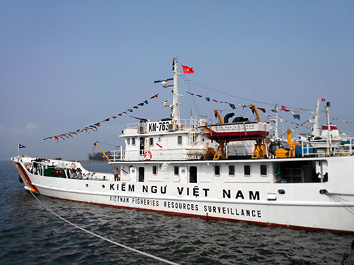 A ship of the  Fisheries Suveillance Force of Vietnam.