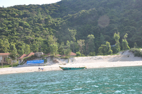 A beautiful beach of the World Biosphere Reserve.