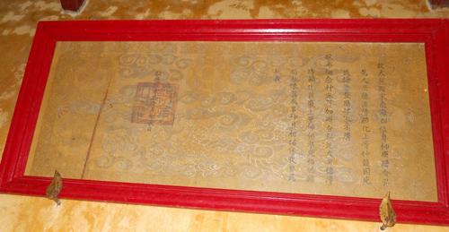 Vua Tự Đức ban sắc phong cho đình Sơn Phong (Hội An) năm Quý Sửu (1853) nay vẫn còn lưu giữ.