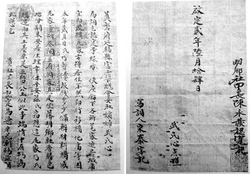 Văn đơn của bà Võ Thị Tâm được viết vào năm Khải Định nhị niên (1917). Ảnh tư liệu