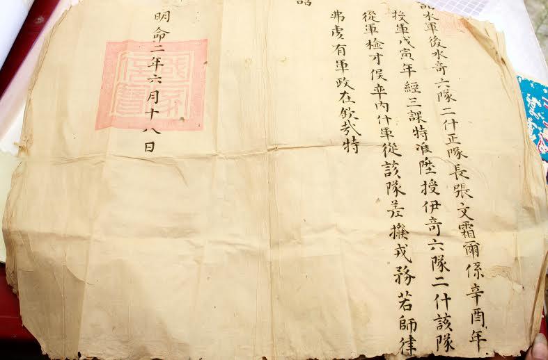 Bản sao chiếu vua ban cho ông Trương Văn Sương, năm Minh Mạng thứ 2 (1821).