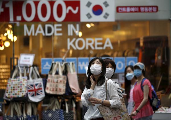Dịch MERS - CoV đã làm ít nhất 23 người chết tại Hàn Quốc (ảnh : internet)