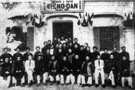Báo Tiếng Dân những năm 1930