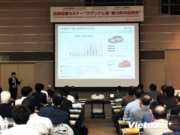 An investment promotion seminar in Quang Nam province (vovworld.vn)