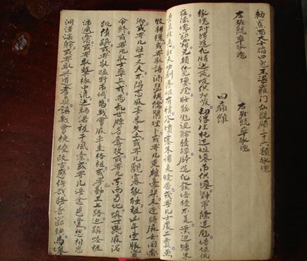Hai trang đầu bản chữ Nôm bài Văn tế cô hồn của ông Tú Quờn.