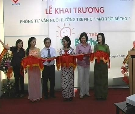 "Opening ceremony of consulting room ""Little sunshine"" in Quang Nam province  (Source: http://quangnam.gov.vn/)"