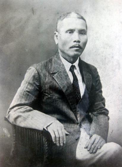 Phan Thúc Duyện (1873 - 1944).