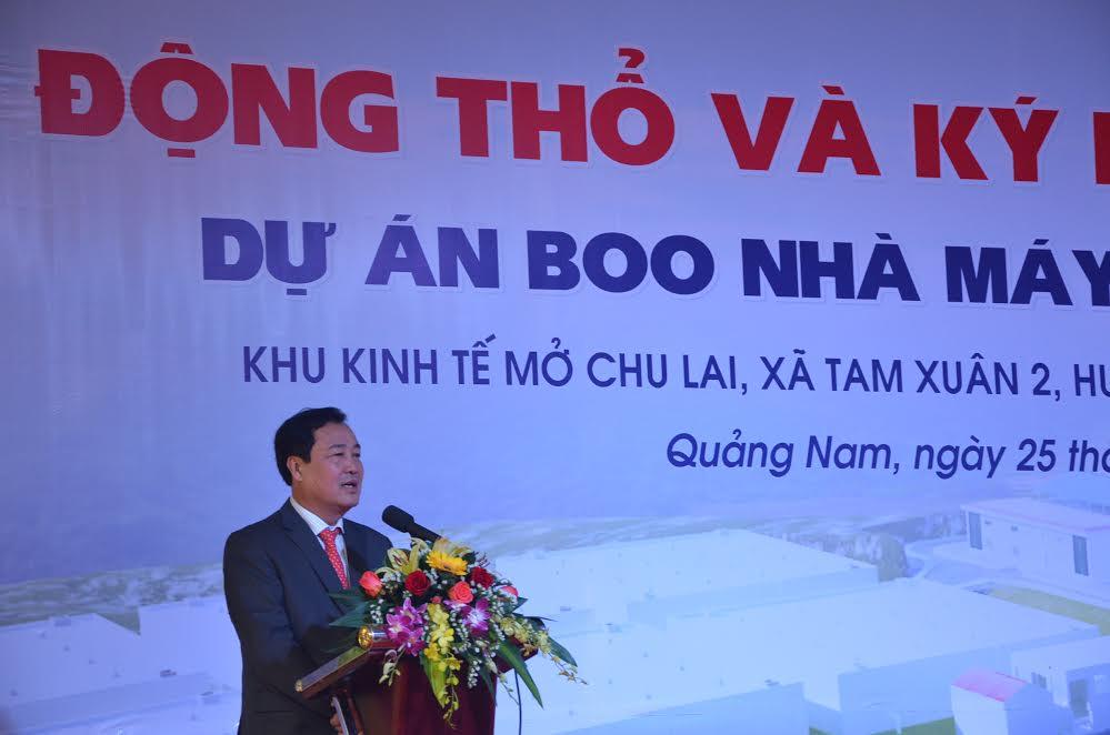 Phó Chủ tịch Thường trực UBND tỉnh Huỳnh Khánh Toàn phát biểu tại buổi lễ.