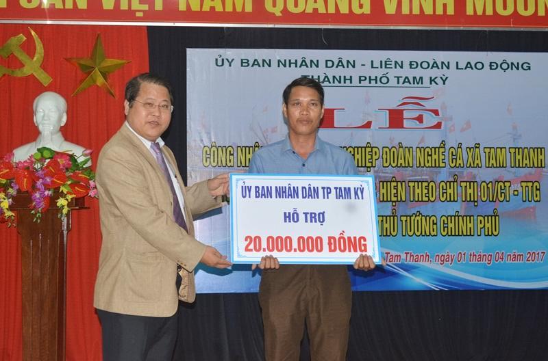 Hỗ trợ ban đầu để Nghiệp đoàn nghề cá hoạt động