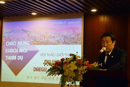 Đại diện Sở Du lịch Y tế thành phố Daegu giới thiệu các tiện ích y tế tại thành phố mình