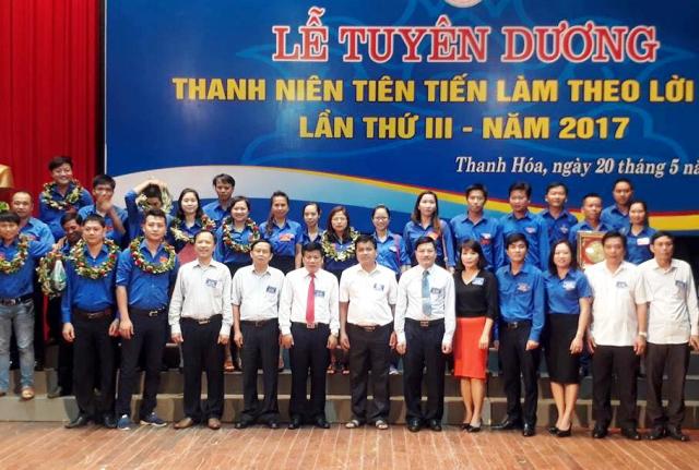 Liên hoan thanh niên làm theo lời Bác khối Doanh nghiệp khu vực miền Trung - Tây Nguyên. Ảnh: Nguyễn Hợi