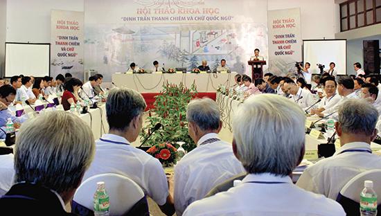 """Hội thảo """"Dinh trấn Thanh Chiêm và chữ Quốc ngữ"""" diễn ra cuối tháng 8.2016 tại thị xã Điện Bàn.Ảnh: QNPT"""