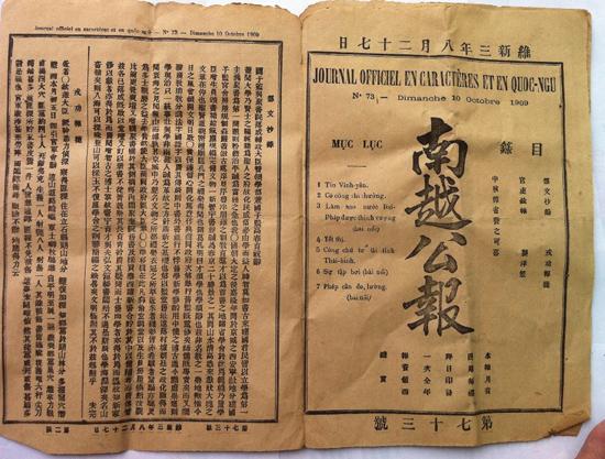 Trang đầu và trang cuối của tờ Nam Việt công báo số 73 ngày 10.10.1908.