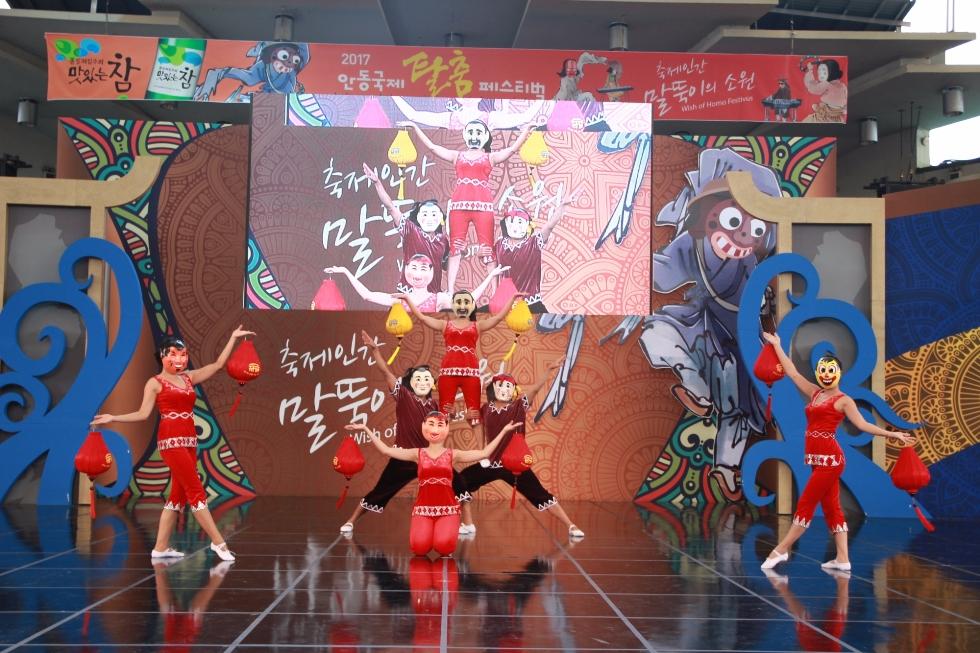 Tiết mục biểu diễn của Hội An tại Lễ hội mặt nạ Andong