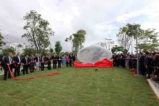 2017 APEC Vietnam Park inauguration