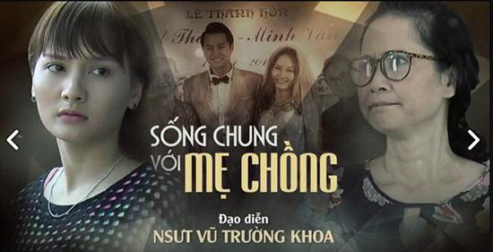 Poster phim Sống chung với mẹ chồng.