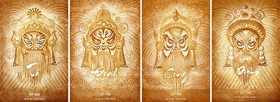 Bộ poster tuồng San Hậu đoạt giải của Đặng Thị Bích Ngọc.