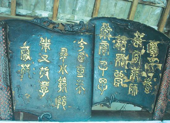Bài thơ tứ tuyệt chữ triện mạ vàng tại nhà hậu duệ cụ  Nguyễn Dục.