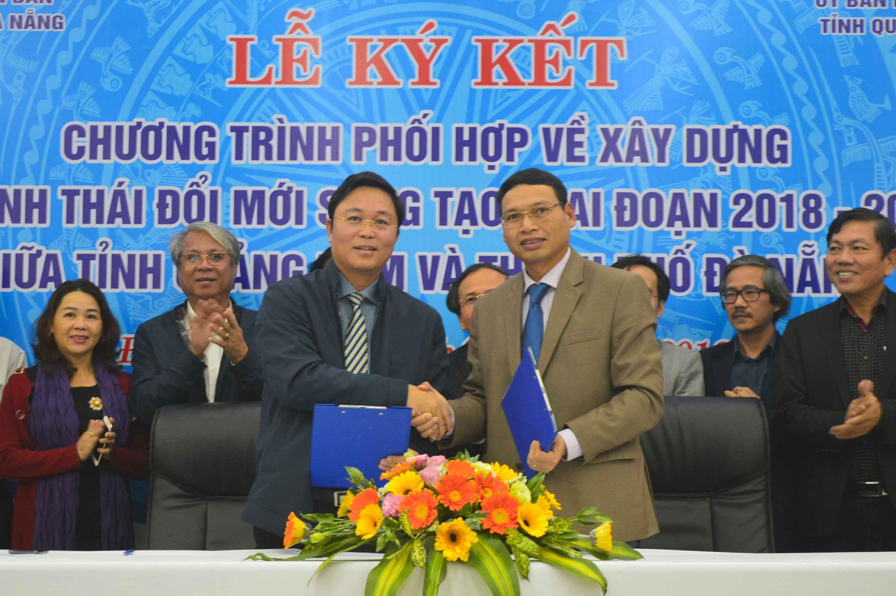 Quảng Nam đang rất tích cực phối hợp, tìm kiếm các chương trình hỗ trợ về khởi nghiệp trong thời gian qua. Ảnh: Q.T