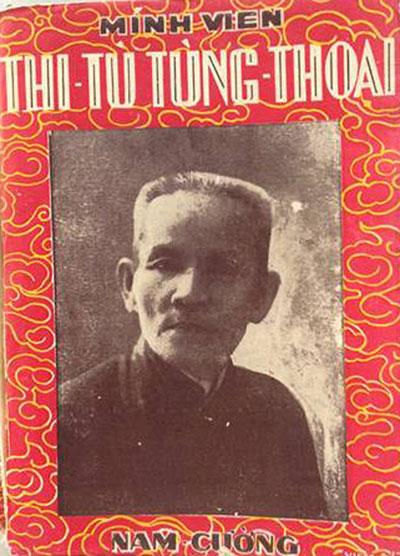 Cuốn Thi tù tùng thoại của cụ Mính Viên Huỳnh Thúc Kháng do NXB Nam Cường ấn hành tháng 10.1951.