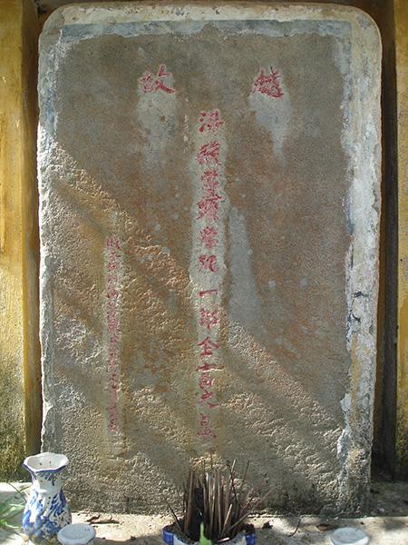 """Tấm bia ở mộ ông Nguyễn Phước Doãn có ghi chữ """"Suối Đá man"""" ở đầu dòng chính giữa."""