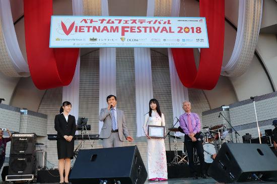 Sự kiện Hội An quảng bá lễ hội tại Nhật Bản với nhiều hoạt động hấp dân người dân bản địa.