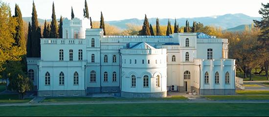Lâu đài của Hoàng tử Ivane Bagration.
