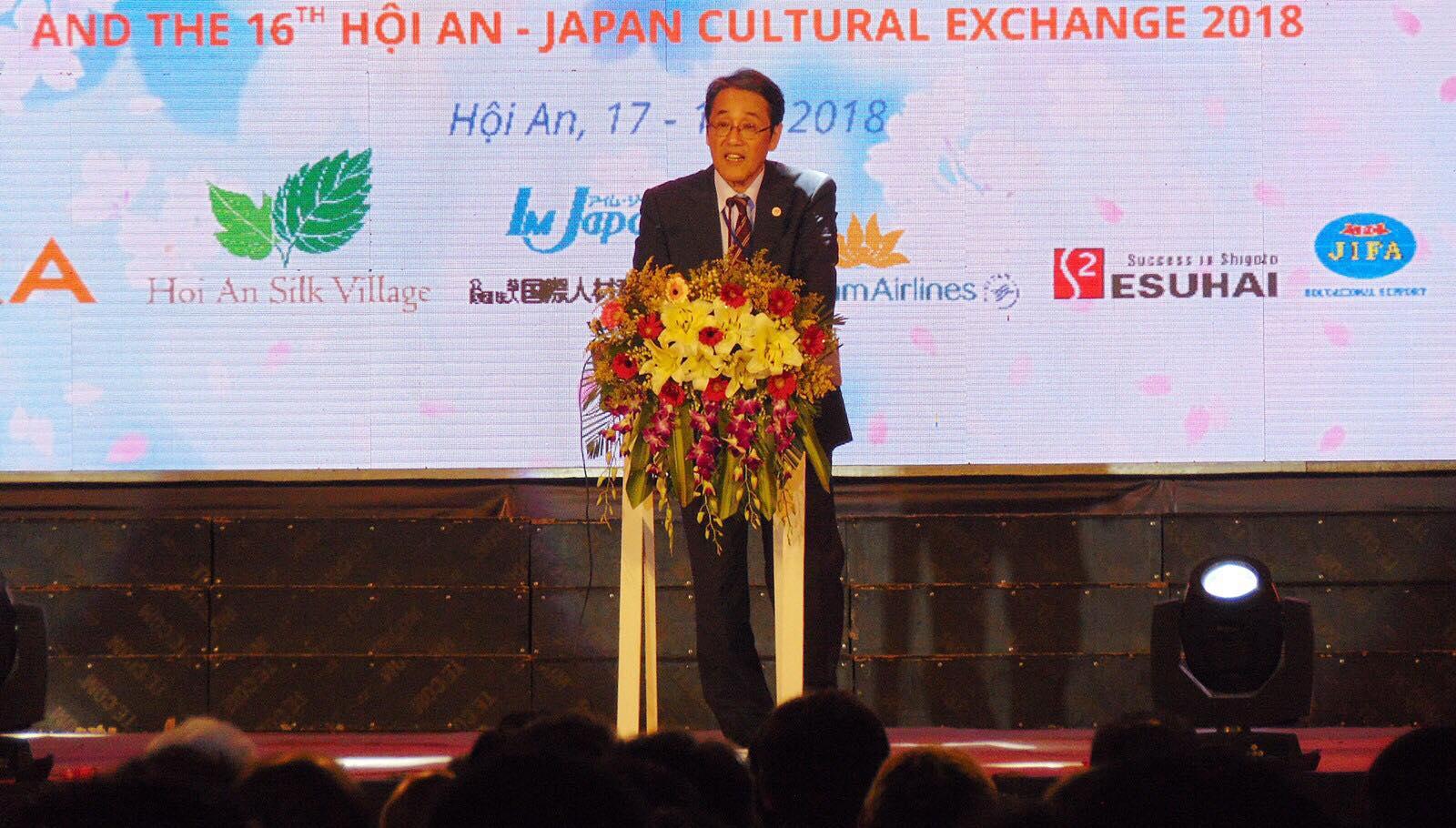 Japanese Ambassador Umeda Kunio speaks at the opening ceremony