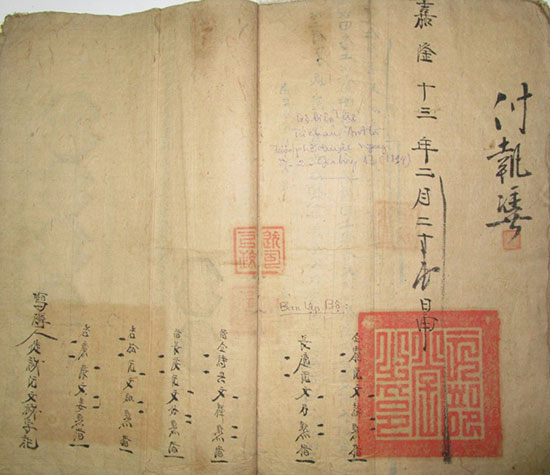 Phó bản địa bạ làng Tứ chánh An Hà có đóng ấn triện của bộ Hộ thời Gia Long.