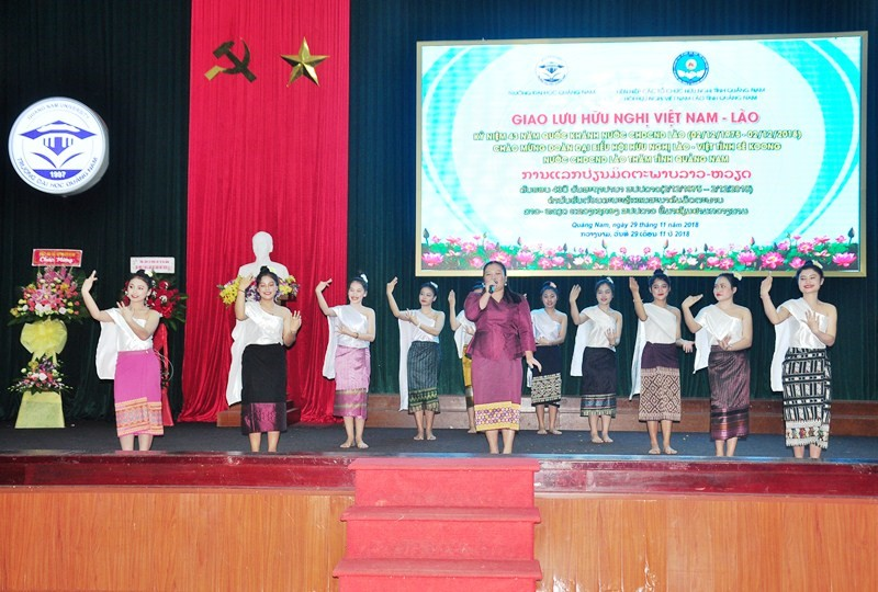 A performance by Lao students.